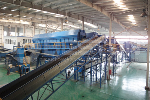 Waste Recycling Machine for Sale